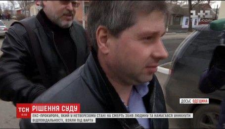 Екс-прокурора Ізмаїла, який на смерть збив людину, взяли під варту