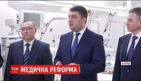 Гройсман назвав дату, відколи українці зможуть отримувати безкоштовні ліки