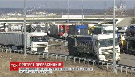 На трасі Київ-Одеса в районі Умані утворився затор на кілька кілометрів