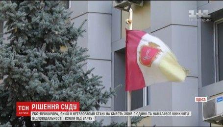 Євгену Чебану призначили заставу у розмірі одного мільйона гривень