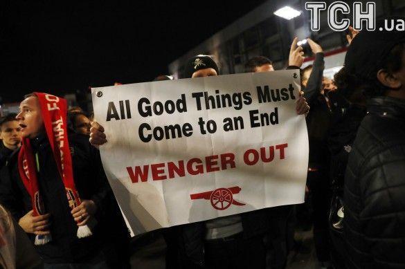 Фанати Арсенала проти Венгера_6