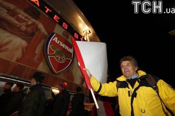 Фанати Арсенала проти Венгера_1