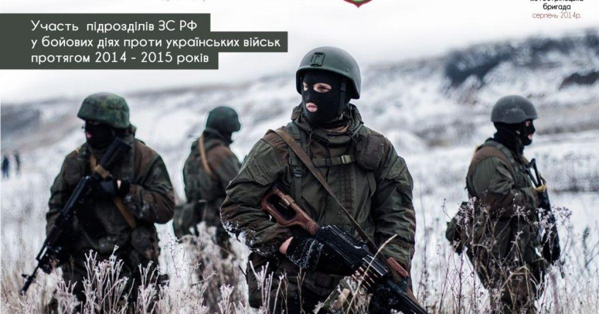 @ Украинский кризисный медиа-центр