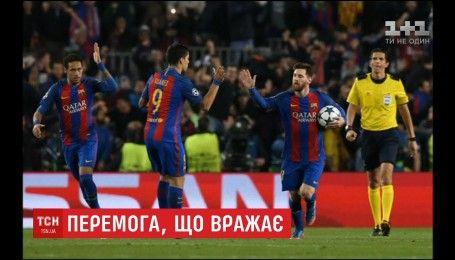 В Испании состоялся один из самых впечатляющих матчей в истории футбола