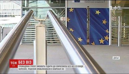 Граждане Грузии будут ездить в Евросоюз без виз уже с 28 марта