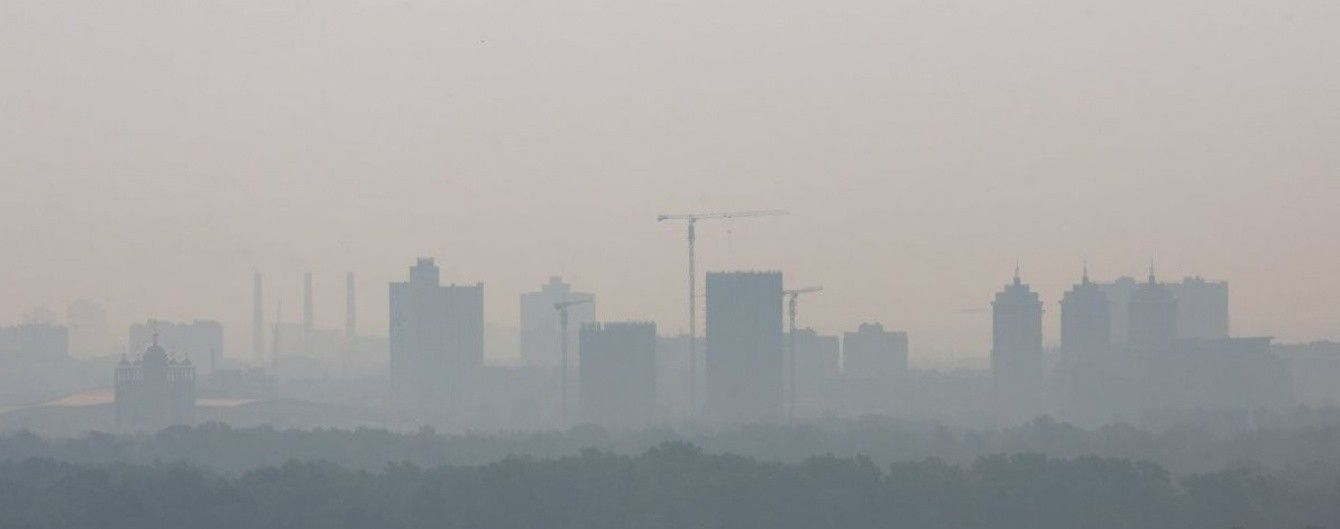 Жаркий туман: киевлян предупреждают о метеорологической мгле