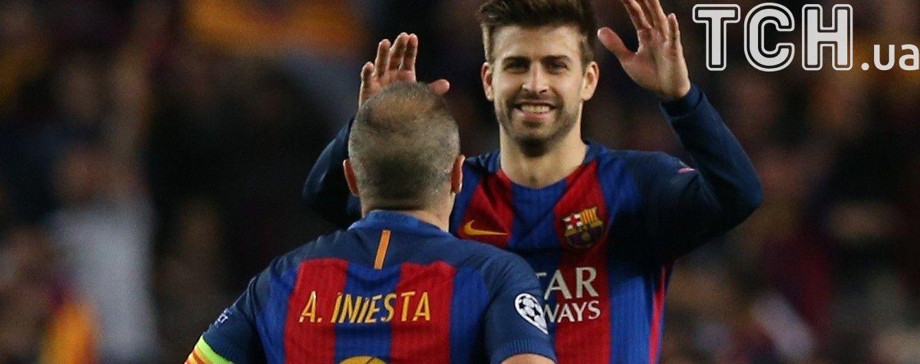 """Защитник """"Барселоны"""": мы все еще живы"""