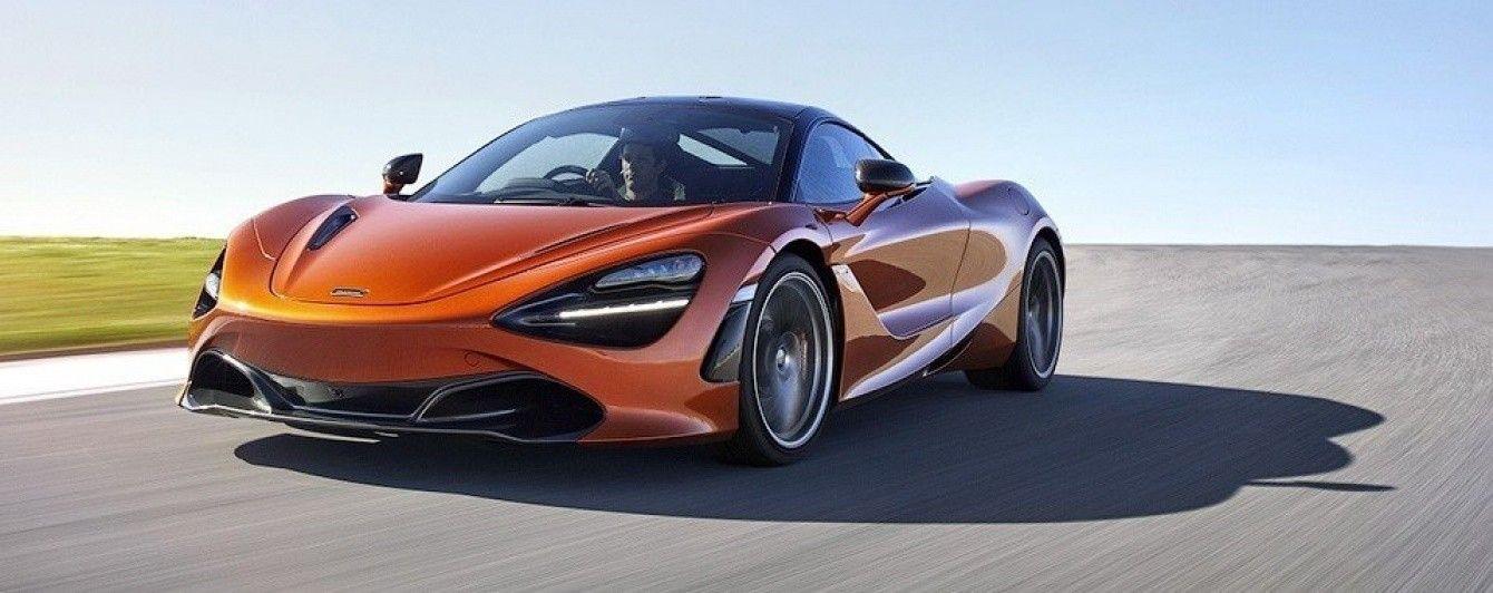 В Женеве McLaren представил новый суперкар 720S