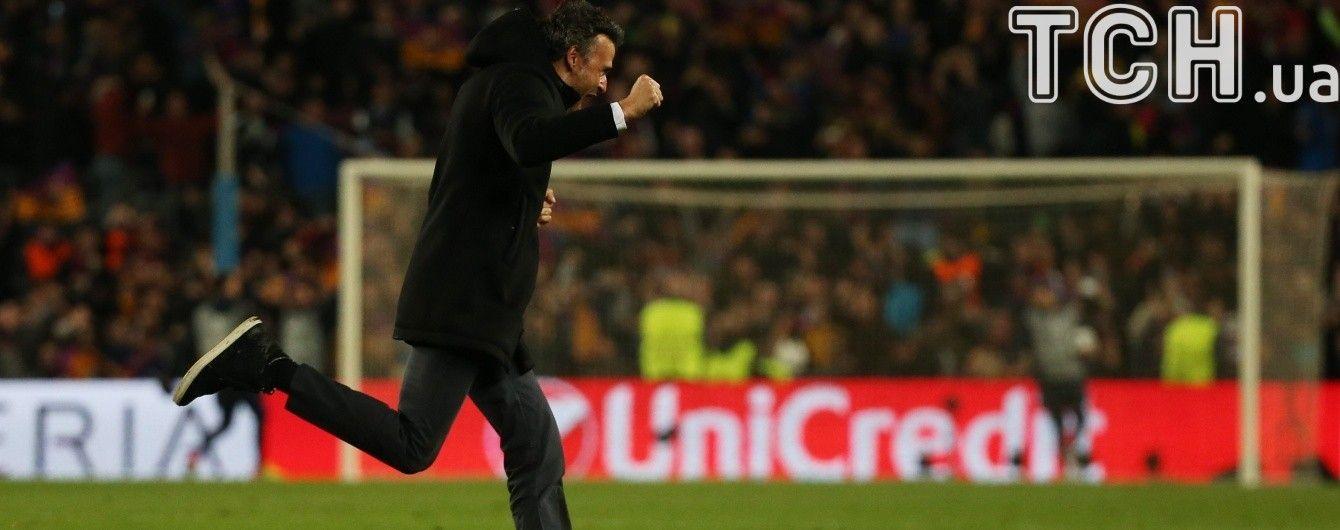 """Божевільний забіг. Як Луїс Енріке радів виходу """"Барселони"""" у чвертьфінал Ліги чемпіонів"""