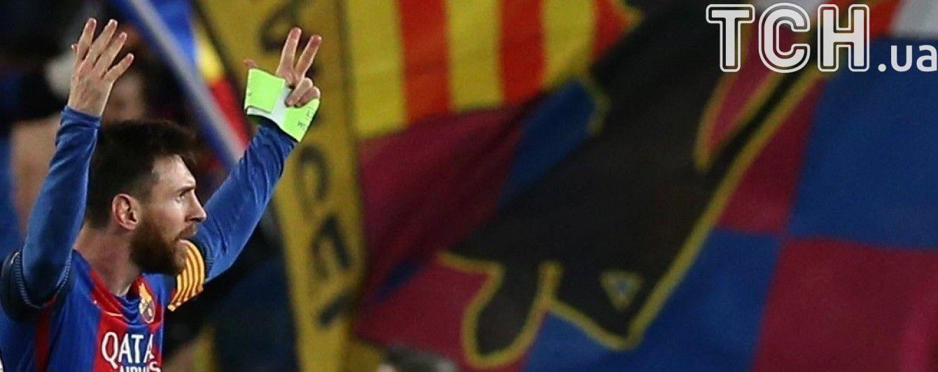 """СМИ: Месси станет играющим тренером """"Барселоны"""""""
