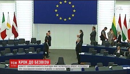Вопрос безвиза для украинцев срочно включили в повестку дня Европарламента