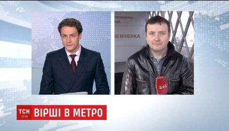 Декламаторов стихов Шевченко пропускают в киевское метро бесплатно