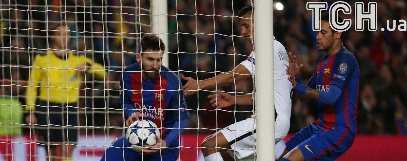 """""""Барселона"""" помстилася ПСЖ та вийшла у чвертьфінал Ліги чемпіонів"""