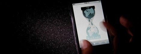 WikiLeaks вперше опублікував витік про російські спецслужби