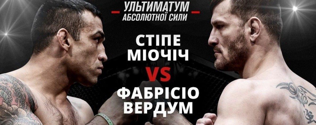 Дивись бій UFC Фабрісіо Вердума та Стіпе Міочіча на ТСН Проспорт і 2+2