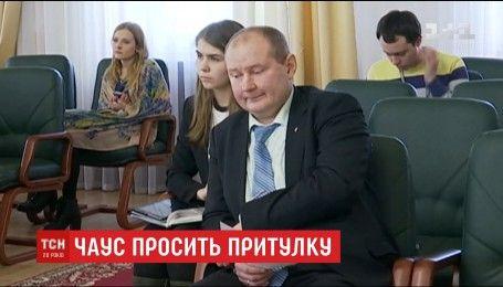Суддя-втікач Чаус просить політичного притулку у Молдові
