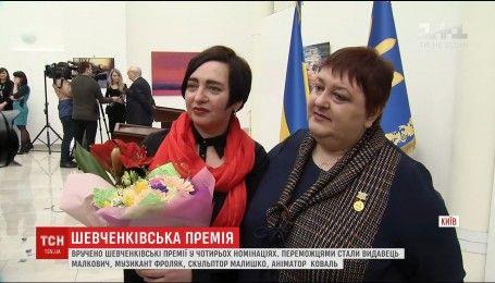 Петр Порошенко наградил победителей Шевченковской премии 2017