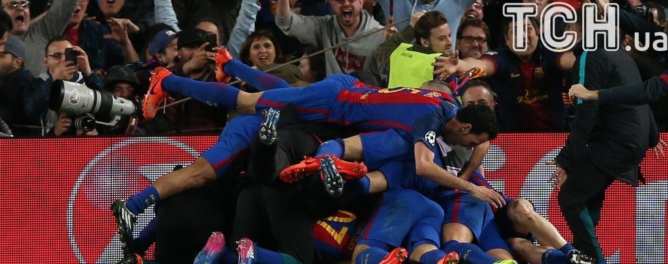 """УЄФА може покарати """"Барселону"""""""