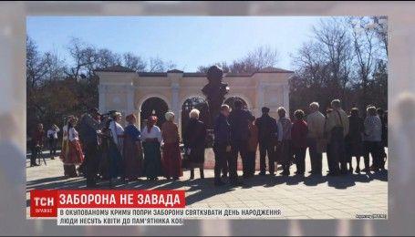 В Крыму активисты, несмотря на запреты, отмечали день рождения Тараса Шевченко