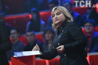 Ірина Луценко задекларувала новий автомобіль за 2,4 млн грн.