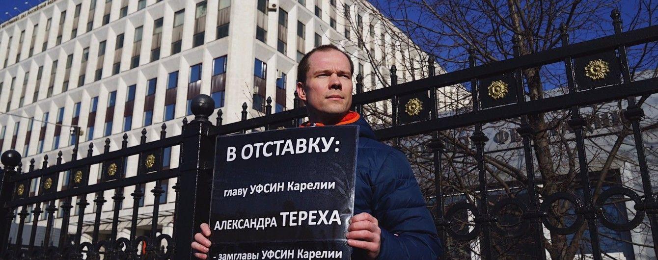В Москве оппозиционера оштрафовали за чтение Конституции РФ