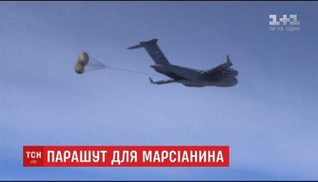 Ученые НАСА тестируют новую модель парашютов для корабля, что должен полететь на Марс