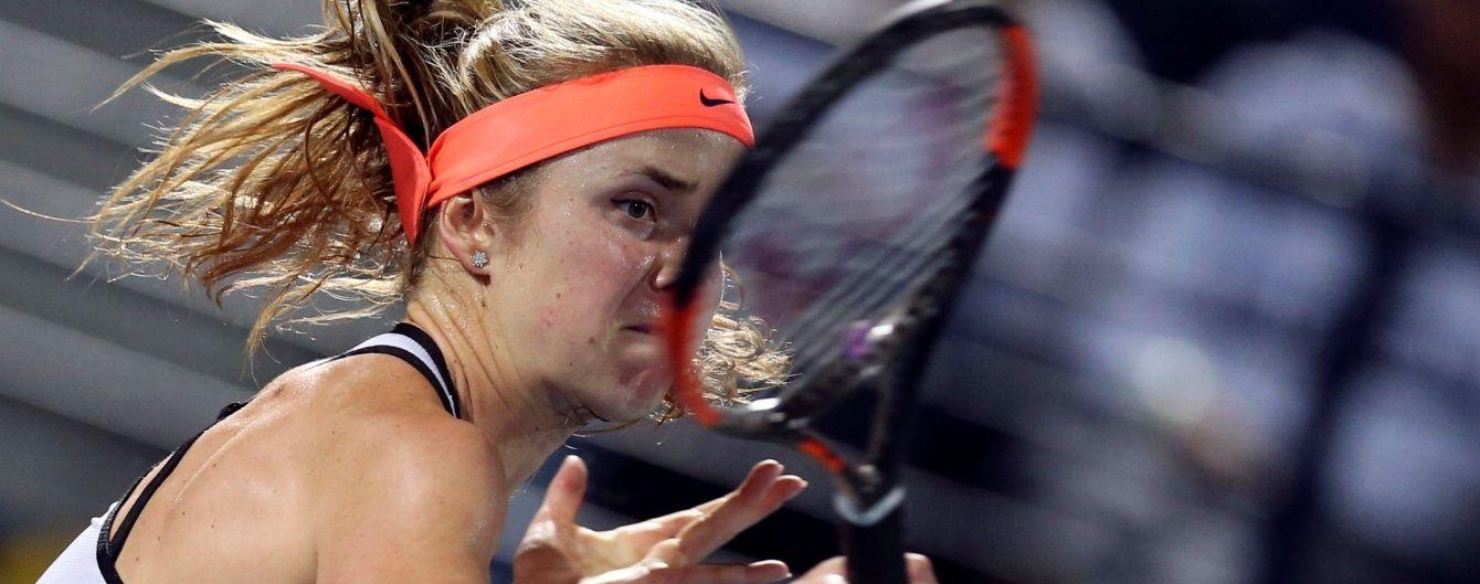 Українка Світоліна стала найкращою тенісисткою світу