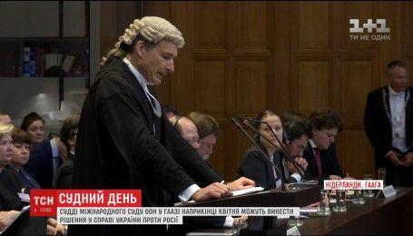 Судді в Гаазі почали вивчати аргументи, надані протягом 4 днів представниками Києва та Москви