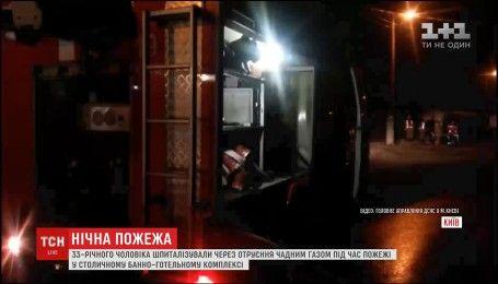 В результате пожара в столичном банно-гостиничном комплексе пострадал мужчина