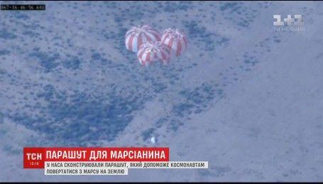 В пустыне Аризоны ученые НАСА тестируют новую модель парашютов