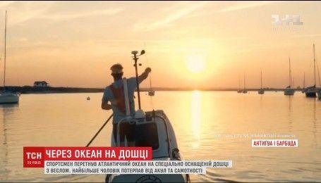 Спортсмен Крис Бертиш впервые в истории пересек Атлантический океан с помощью доски и весла