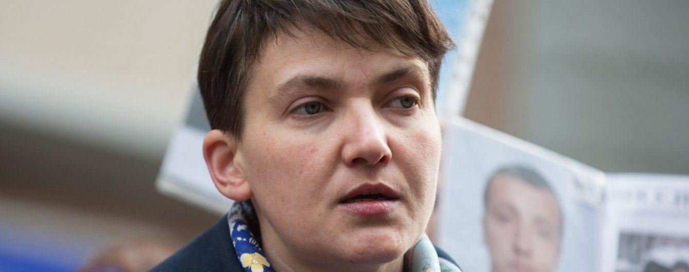 Савченко вже думає, як скасувати підписаний Порошенком закон про попереднє ув'язнення