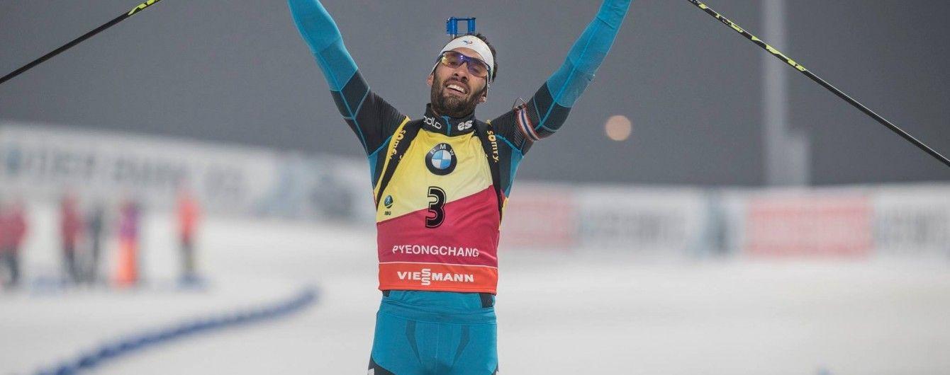 Фуркад побил легендарный рекорд Бьорндалена