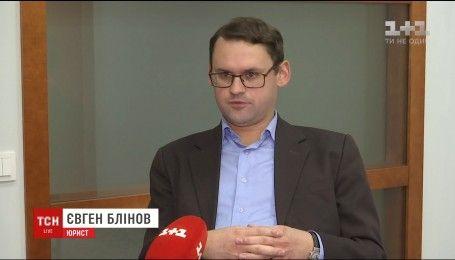 Арбитражный суд в Гааге огласил вердикт по искам Коломойского