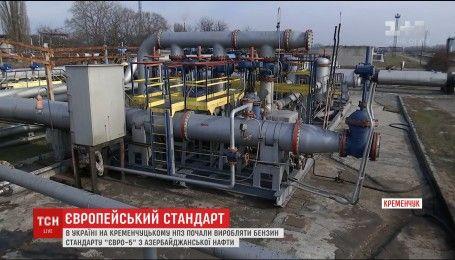 Украинским трубопроводом пустили первую партию азербайджанской нефти