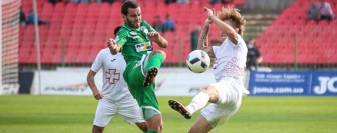 Карпати – Волинь - 2:1. Відео матчу чемпіонату України