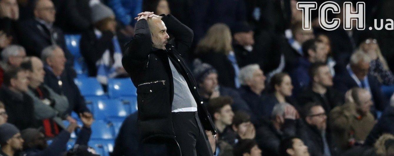"""Гвардіола може залишити """"Манчестер Сіті"""" наприкінці сезону"""