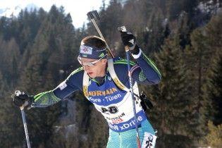 Українські біатлоністи провалили чоловічий пасьют на Кубку світу в Контіолахті