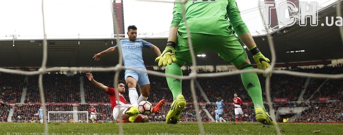 """""""Манчестер Сіті"""" став першим півфіналістом Кубка Англії"""