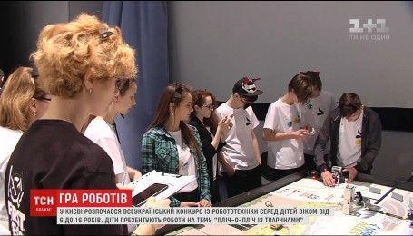 Українські школярі придумали, як водіям уникнути зіткнень із тваринами на дорозі