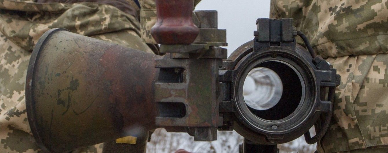 Снайпер в Авдеевке и зенитки в Широкино: за сутки боевики нарушили тишину 46 раз