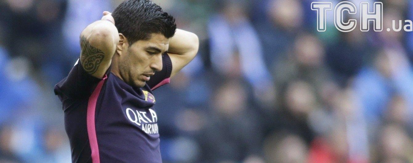"""""""Барселона"""" після куражу у Лізі чемпіонів програла в Примері вперше за 5 місяців"""