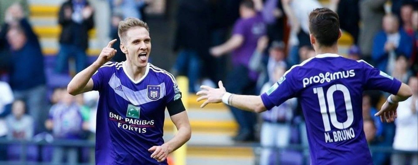 Динамівець Теодорчик забив 20-й гол у чемпіонаті Бельгії
