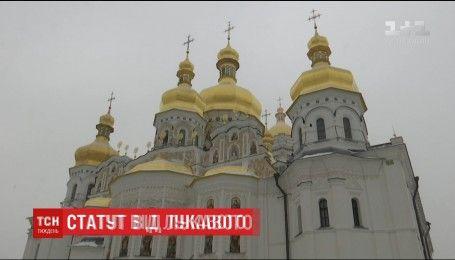 Представители УПЦ Московского патриархата ведут спецоперацию, которая угрожает нацбезопасности Украины