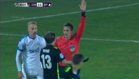 Александрия - Днепр - 0:0. Видео матча
