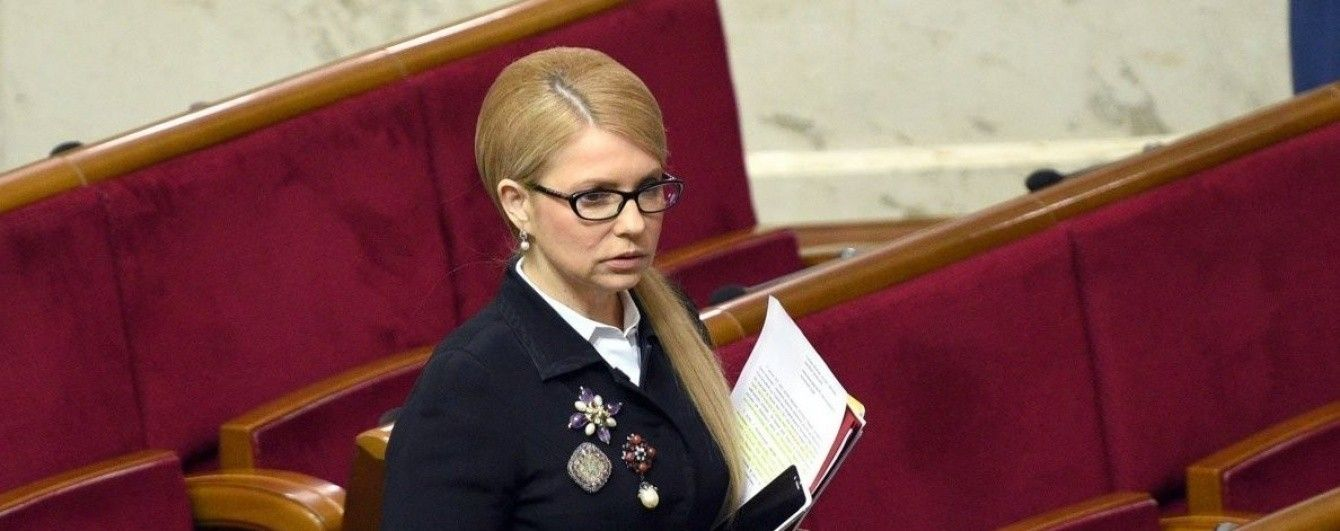 """""""Гройсман - гучна пупиришка"""". Тимошенко відреагувала на бажання прем'єра віддати її """"Газпрому"""""""