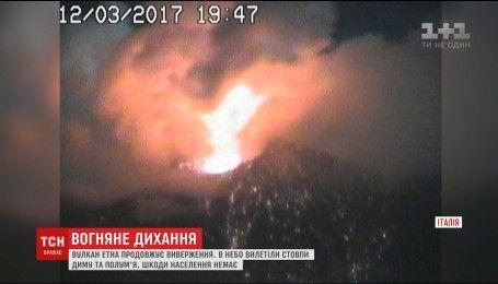 Самый активный европейский вулкан Этна подарил наблюдателям неизгладимое впечатление