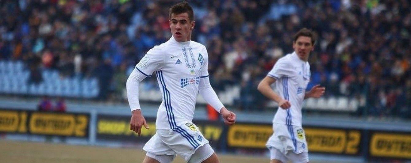 Динамовец Беседин получил вызов в сборную Украины