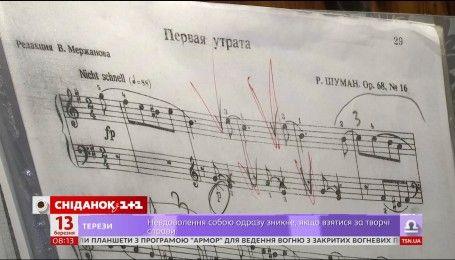 Не стати гуртком самодіяльності: чому занепокоєні педагоги музичних та художніх шкіл