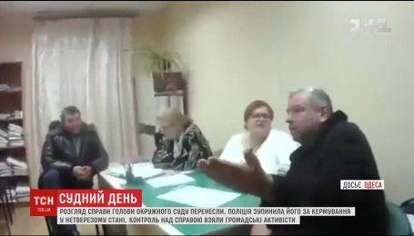 Председатель окружного суда Одессы, которого задержали пьяным за рулем, не появился в суде